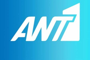 ANT1: Αυτό είναι το πρόγραμμα που δεν πρόκειται να αλλάξει με τίποτα!