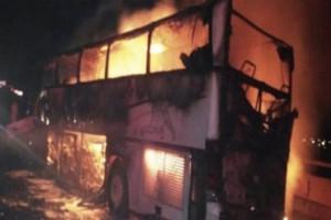Σοκαριστικό τροχαίο στη Σαουδιακή Αραβία: 35 νεκροί και 4 τραυματίες! (Video)