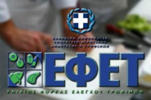 ΕΦΕΤ: Ανακαλεί ζωμό λαχανικών! Περιέχει θραύσματα γυαλιού!