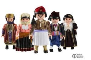 Οι ήρωες της Ελληνικής επανάστασης έγιναν Playmobil!