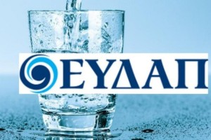 ΕΥΔΑΠ: Έτσι θα σας παρέχει δωρεάν νερό!