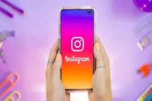 Instagram: Tεράστια αλλαγή!  Δείτε τι καταργείται!
