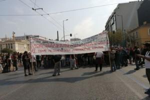 Χαμός! Κλειστό το κέντρο της Αθήνας!