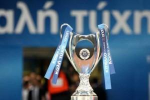 Κύπελλο Ελλάδας: Τα ζευγάρια της 5ης φάσης όπως κληρώθηκαν!