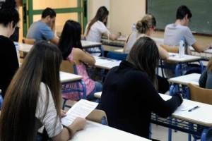Ριζικές αλλαγές στις Πανελλαδικές εξετάσεις!