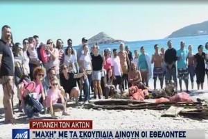 Πόρτο Ράφτη: Εθελοντές καθάρισαν τα σκουπίδια σε παραλία! (video)