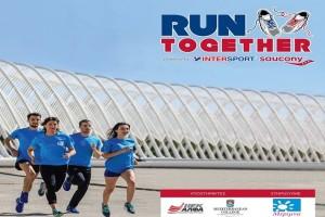 ΙΕΚ ΑΛΦΑ: «Τρέχουμε ΜΑΖΙ» στο 6ο RUN TOGETHER, στηρίζοντας το έργο της ΜΚΟ «Μέριμνα»