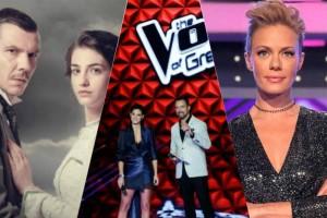 """Τηλεθέαση 20/10: Το Κόκκινο Ποτάμι """"ισοπέδωσε"""" το The Voice και το Final Four!"""