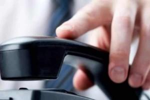 Πίσω στην δράση οι απατεώνες που παίρνουν τηλέφωνα ηλικιωμένους για δήθεν τροχαία!