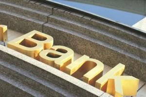 Είδηση βόμβα για τις ελληνικές τράπεζες!