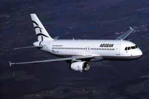 Aegean: Νέα έκπτωση για ταξίδια σε 9 μαγευτικές πόλεις της Ευρώπης!