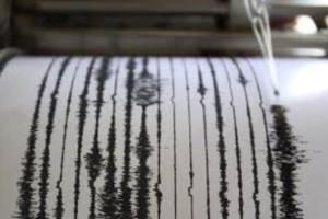 Σεισμός 3,2 Ρίχτερ στην Πιερία!