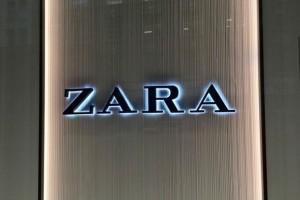 ZARA: Ανακαλύψαμε την καρό φούστα pencil που πρέπει να έχεις στην γκαρνταρόμπα σου!
