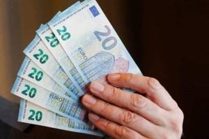 Επίδομα ανάσα: Σήμερα στους λογαριασμούς σας από 150 έως 600 ευρώ!