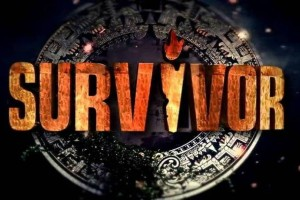 Survivor All Star: Αυτός ο παίκτης παρακαλάει για να μπει! Δεν τον θέλει η παραγωγή