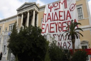 Επέτειος του Πολυτεχνείου: Ο Τσίπρας δίνει το παρόν στην πορεία!
