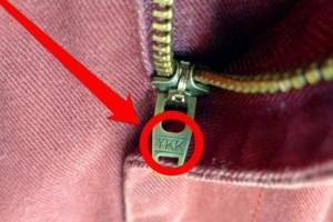Δείτε τι σημαίνουν τα αρχικά ΥΚΚ που έχουν όλα τα φερμουάρ! Το είχατε παρατηρήσει;