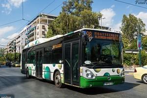 Οδηγός σταμάτησε το λεωφορείο για να βρει θέση σε κοπέλα με παιδί στην Πεύκη!