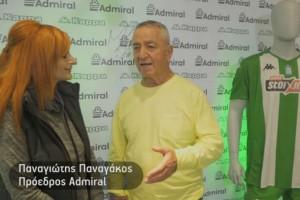 Admiral: Εγκαινιάστηκε το νέο κατάστημα στην Αργυρούπολη!