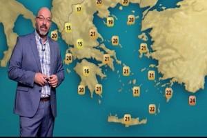 Σάκης Αρναούτογλου: Η περιοχή που κινδυνεύει από τα ακραία φαινόμενα! (Video)