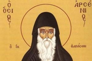 «Η πίστη μας δεν πουλιέται» Συγκλονιστικές οι διδαχές του Όσιου Αρσένιου Καππαδόκη!