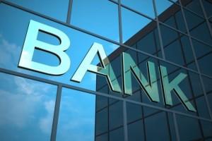 Ξαφνική έφοδος πραγματοποιήθηκε στις Τράπεζες από κλιμάκιο της Επιτροπής Ανταγωνισμού! (Video)