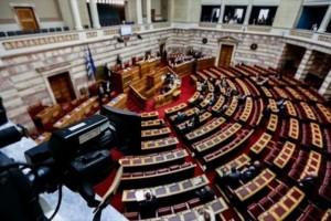 Συνταγματική Αναθεώρηση: Υπερψηφίστηκε η ψήφος των αποδήμων!