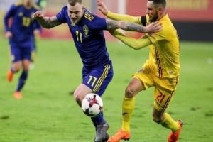 Προκριματικά EURO 2020: Ματς «φωτιά» στο σημερινό πρόγραμμα!