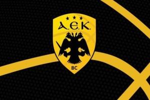 Σοκ: Πέθανε πρώην παίκτης της ΑΕΚ! (photos-video)