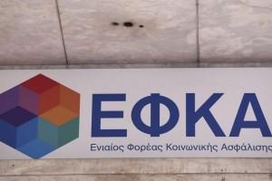 ΕΦΚΑ: Νέες διευκρινήσεις για τις ασφαλιστικές εισφορές!