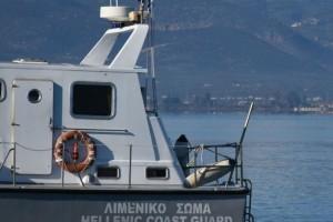Σοκ στη Βόρεια Εύβοια: Ταυτοποιήθηκε η σορός που βρέθηκε!