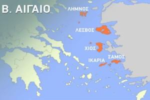 """""""Η Χίος θα """"καεί"""", το ίδιο και η Λέσβος..."""": Προφητεία σοκ!"""