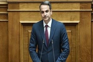 """Κυριάκος Μητσοτάκης: """"Τα σύνορα της Ελλάδας φυλάσσονται, δεν είναι πια ξέφραγο αμπέλι!"""