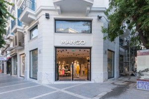 Mango: Η ασύμμετρη γόβα που είναι η No1 επιλογή των influencer! Κοστίζει μόνο 29 ευρώ!