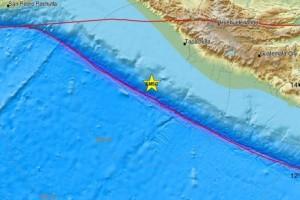 Σεισμός 6,3 Ρίχτερ στο Μεξικό!