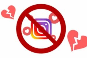 Σοκαριστικές αλλαγές στο Instagram! Τέλος τα likes από σήμερα!