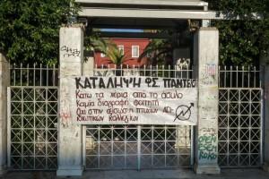 Πάντειο Πανεπιστήμιο: Άγρια επίθεση κατά φοιτητών στη γενική συνέλευση!