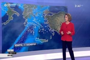 """""""Την Ελλάδα θα χτυπήσουν..."""": Σοκάρει η πρόγνωση του καιρού της Χριστίνας Σούζη!"""