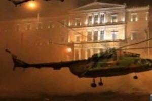 """""""Θα υπάρξουν εκατοντάδες νεκροί στην Ελλάδα από..."""": Η προφητεία που σοκάρει και προκαλεί τρόμο!"""