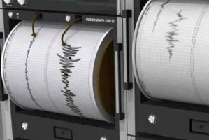 Νέος σεισμός στην Κρήτη!