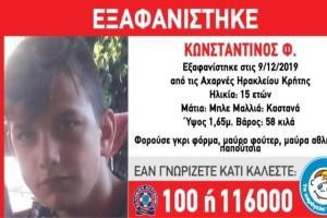 Κρήτη: Αγωνία για τον 15χρονο που αγνοείται!