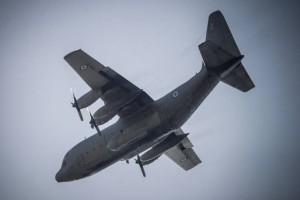 Συναγερμός στη Χιλή: Χάθηκε αεροσκάφος με 38 επιβάτες! (photos-video)