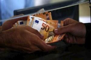 Αναδρομικά: Eως 15.790 ευρώ στην τσέπη σας! (photoς)
