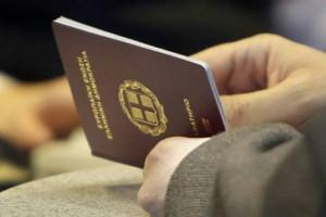 Αδιανόητο: 32χρονος μεταμφιέστηκε σε 81χρονο για να ταξιδέψει με πλαστό διαβατήριο!