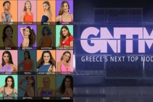 GNTM 2: Αυτός είναι ο εβδομαδιαίος μισθός των παικτριών! (Video)
