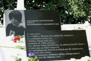 Η φωτογραφία της ημέρας: 11 χρόνια από την δολοφονία του Αλέξη Γρηγορόπουλου!
