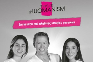 Intersport: Μέσω της φιλοσοφίας της Intersport #womanism συστήνει 6 νέες ηρωίδες, 6 «αθλήτριες» της ζωής!