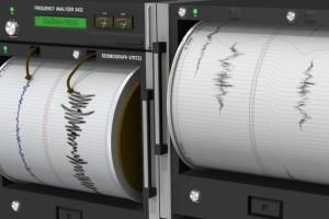 Σεισμός 6,9 Ρίχτερ στις Φιλιππίνες!