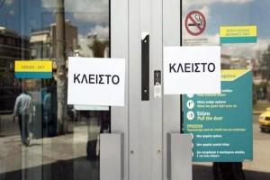 Πανελλαδική απεργία των τραπεζών, αύριο Τετάρτη! (Video)