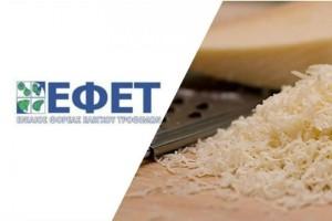 """""""Μην παίρνετε αυτό το τριμμένο τυρί!"""": Προειδοποίηση από άνθρωπο του ΕΦΕΤ!"""